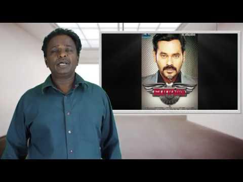 Bongu Movie Review  - Natty - Tamil Talkies