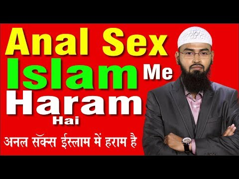 секс знакомства с анальным сексом