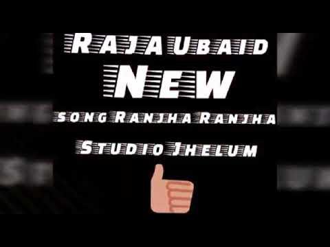 Saiyan Tere Pyarr   New Song 2017   Raja Ubaid Ft