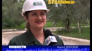 Экскурсия НСЦЗ(На Новоспасский цементный завод приехали 40 студентов ДВФУ на экскурсию., 2013-07-07T22:45:05.000Z)