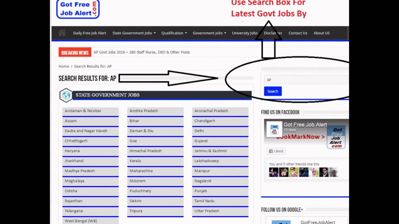 how to use got jobalert for latest update about job alert how to use got jobalert for latest update about job alert