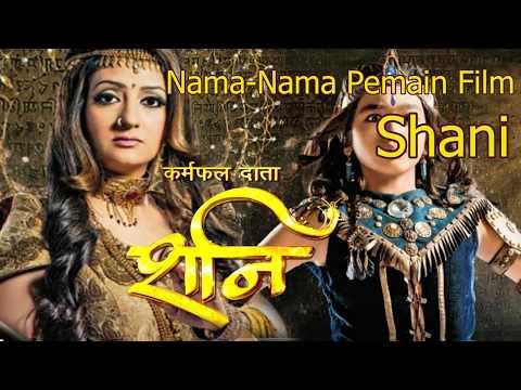 Shani ANTV !!! Nama Nama Pemain Shani