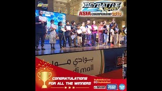 BeyBattle Burst Asian Championship 2019 - UAE Qualification Tournament