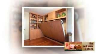 Шкаф кровать фото  Как выглядит лучшая шкаф кровать(Шкаф кровать фото Как выглядит лучшая шкаф кровать. http://videoanimator.ru/l/mebel/sp/spalnya/dakota_sb_1897/ шкаф кровать фото,шка..., 2014-11-12T11:29:20.000Z)
