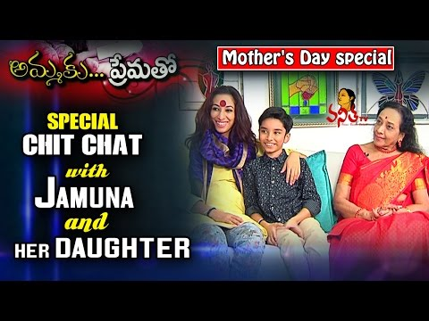 Special Chit Chat With Jamuna And Her Daughter    Mother's Day Special    Vanitha TV