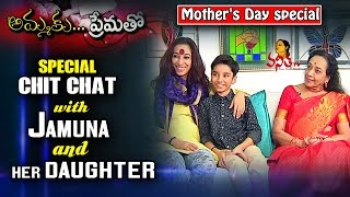 Special Chit Chat With Jamuna And Her Daughter || Mother's Day Special || Vanitha TV