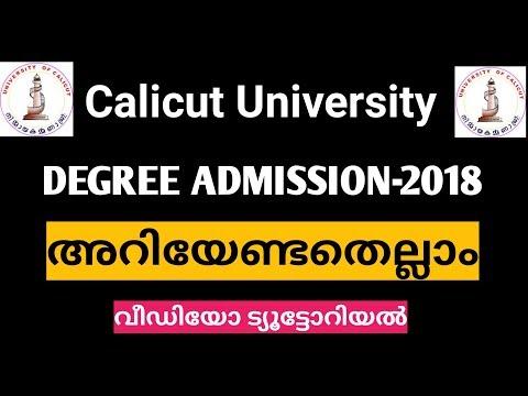Calicut University Degree admission-2018 Video tutorial in malayalam|Calicut unieversity UGadmission