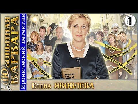 Книги Юлии Шиловой - бесплатно скачать или читать онлайн
