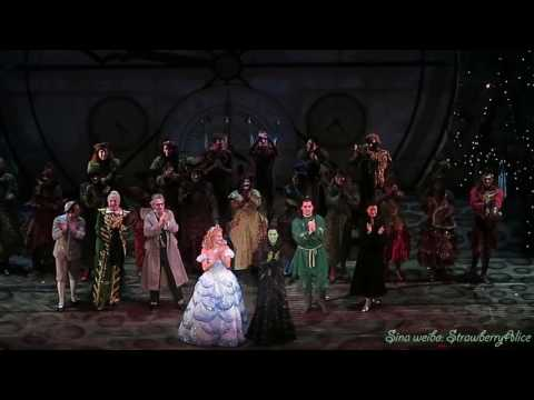 【Strawberry Alice】Wicked The Musical, curtain call, Shanghai Culture Square, 16/04/2017.