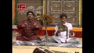 Jannini Jod Sakhi Nahi Jade