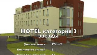 Купить отель в Чехии. Купить бизнес проект в чехии. Отель(, 2014-06-18T08:30:14.000Z)