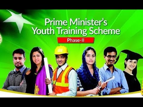 Prime Minister Youth Skill Development Program 2018 (Batch-II) for CPEC Projects