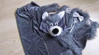 костюм карнавальный волк велюровый