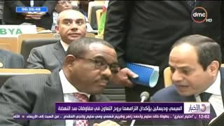 الأخبار - الرئيس السيسي وديسالين يؤكدان إلتزامهما بروح التعاون فى مفاوضات سد النهضة