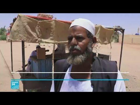 السودان..ماذا يقول سكان -حوش بانقا- عن ابن قريتهم عمر البشير ومصيره؟  - نشر قبل 46 دقيقة