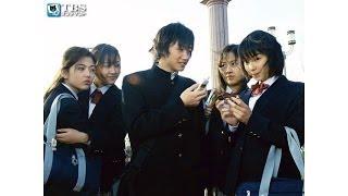 高校3年生の橘あゆみ(内山理名)は、自分に自信がなく学校でもイジメられ...