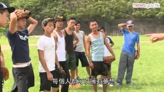 電影.追夢.全壘打 (21.9.2014)