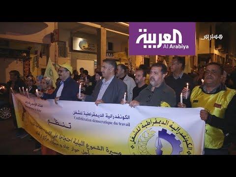 في المغرب ليالي رمضان تضيئها الشموع  - نشر قبل 8 ساعة