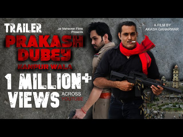 Prakash Dubey KanpurWala Trailer