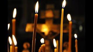 Как нужно Поступить, если Упала или Погасла Свеча в Церкви!