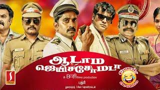 latest Tamil movie comedy scenes   New Tamil HD movie comedy clips   New upload