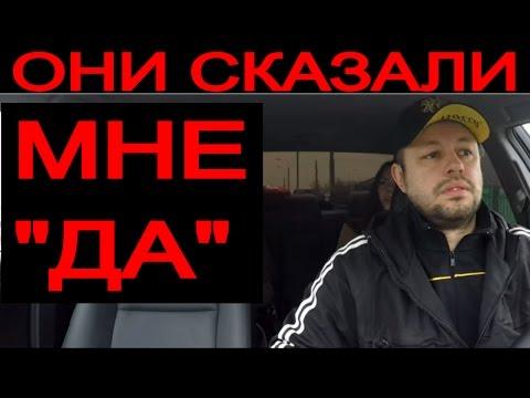 MC DONI ft Тимати   Борода караоке