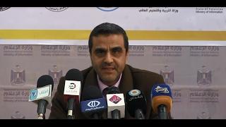 وزارة الاتصالات تعلن عن اطلاق مبادرة