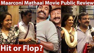 Maarconi Mathaai Public Review Jayaram Vijay Sethupathi New Malayalam Movie