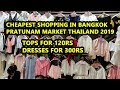 Cheapest Shopping in Bangkok 2019   Pratunam Market   Indra Market Thailand