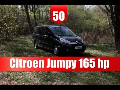 Citroen Jumpy груз. ІІІ поколение Фургон