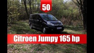 Вибір Авто #50.  Тест-драйв Citroen Jumpy Long / 2.0 HDi - 165 hp