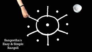 Easy Rangoli with 5x3 Dots   Simple Rangoli   Kolam Design   Muggulu   Easy & Simple Rangoli   Kolam