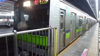 [警笛あり]都営新宿線 10-300形10-460F 急行 千歳烏山駅発車