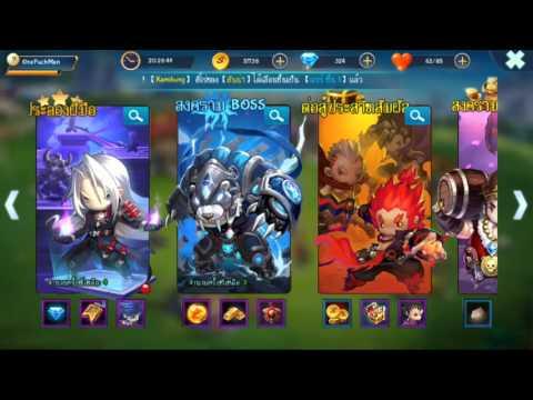 แนะนำเกมใหม่ Mystic Kingdom