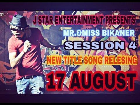 Aaya hai session 4 Mr. & Miss Bikaner || Bunty Chanwariya || B Star