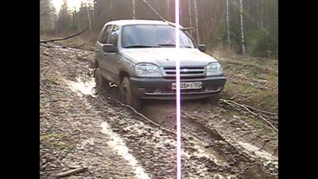 шевроле нива Нижний Новгород - YouTube