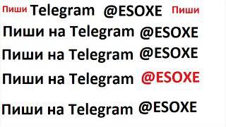 Telegram: @ESOXE Мефедрон Петрозаводск Кострома Нижневартовск Новороссийск Йошкар-Ола Шахты Лсд