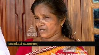 Couple burned to death at Ambalappuzha: Mystery still continues | FIR 23 Apr 2017