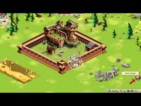 Goodgame Empire [HD] | Онлайн игры | Играть бесплатно