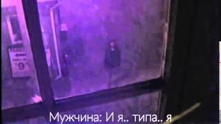 Человек за окном