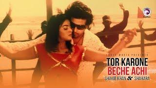 Tor Karone Beche Achi | Shakib Khan | Shahara | S I Tutul | Anima | PK | প্রেম কয়েদী
