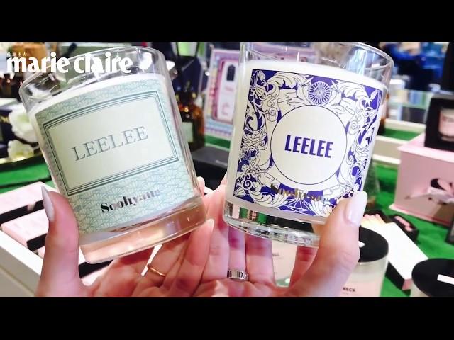 Soohyang 秀香特別為《愛的迫降》打造了專屬LEE LEE系列,正赫和世理的蠟燭台灣就買得到