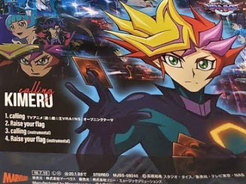 Yu-Gi-Oh! VRAINS Opening 3 Full Version AMV [English Subbed] 「calling」by:  KIMERU