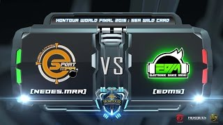 HoN - SEA Wild Card 2016 Semifinals Round 2 - NeoEs.MRR vs EDMs