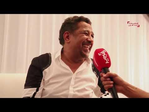 الشاب خالد: واش أنا منستاهلش نكون مغربي وراني في بلادي ونموت على محمد السادس وخليهم ينبحو