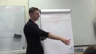 Как продавать недвижимость дорого(В данном видео Антон Мурыгин поделится с вами критериями того, как продавать недвижимость дорого. А именно..., 2016-09-13T06:36:08.000Z)