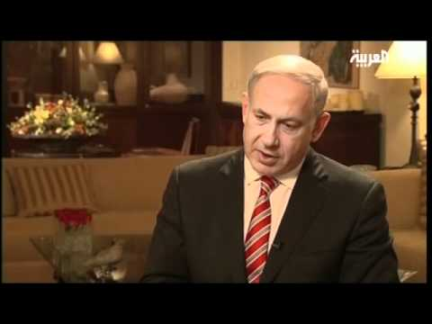 Israeli PM on Palestinian State