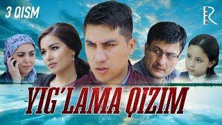 Yig'lama qizim (o'zbek serial) | Йиглама кизим (узбек сериал) 3-qism