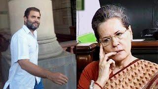 Sonia Gandhi skips Congress meet, Rahul Gandhi chairs | Oneindia News