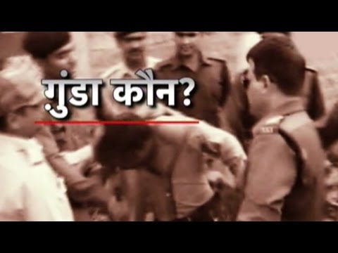 Vardaat: Indore police harass public (Full story)